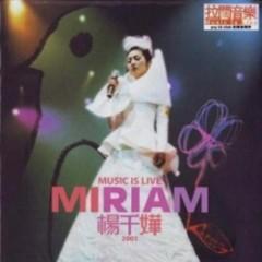 903 Id club拉阔音乐会 (CD1)