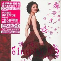 Simply Me (CD1)