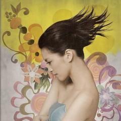 女色 新曲+精选 2007 / Nữ Sắc Tân Khúc (CD1)