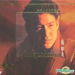 丝丝记忆情歌精选/  Memories & Love Songs (CD1) - Trương Học Hữu