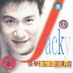 情歌岁月精选/ Tình Ca Tuế Nguyệt Tinh Tuyển (CD1)