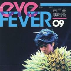 Eye Fever 演唱会 (CD1)