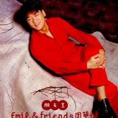 朋友/ Emil & Friends