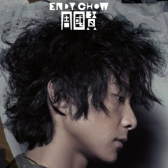 College 新曲+精选 (CD1)