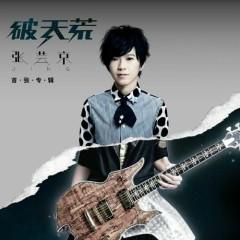 破天荒/ Unprecedented - Trương Vân Kinh