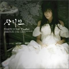 Timeless - Trương Lực Doãn
