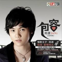包容/ Bao Dung (CD1) - Trịnh Nguyên
