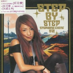 Step By Step - Trịnh Dung