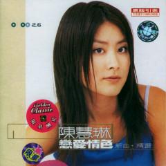 恋爱情色/ Màu Sắc Tình Yêu (CD3)