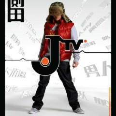 JTV (CD2) - Trắc Điền