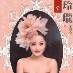 玲珑/ Lung Linh - Kim Hải Tâm
