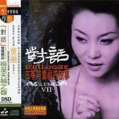 对话VII.古筝与童丽的故事/ Truyện Của Đàn Tranh Và Đồng Lệ (CD1)