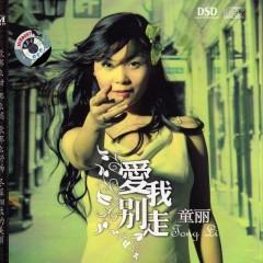 爱我别走/ Yêu Em Đừng Đi (CD2)