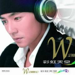 彩虹天堂/ Thiên Đường Cầu Vồng - Lưu Cảnh Hoành