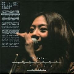 太阳巡回演唱会 Immortal Tour影音记录/ Vocal Concert Of Sun (CD3)