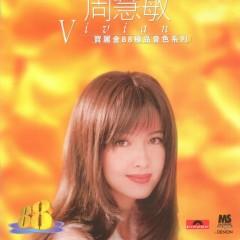 宝丽金88极品音色系列/ Polygram 88 Best Sound Series (CD2)