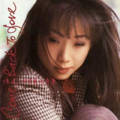 回来爱的身边/ Come Back To Love (CD2) - Lâm Ức Liên