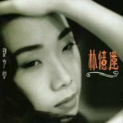 都市心/ Trung Tâm Đô Thị (CD2) - Lâm Ức Liên