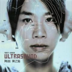 乐之路 1997-2003 ULTRASOUND (CD3)