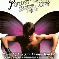 陶喆香港现场原音/ Soul Power Live (CD4)