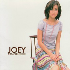 喜欢祖儿2 (新曲+精选)/ Love Joey 2 (CD2)