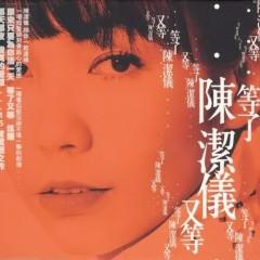 等了又等/ Đợi Rồi Lại Đợi (CD1) - Trần khiết nghi