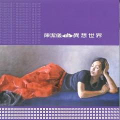 音乐实录/ Music Record (CD2) - Trần khiết nghi