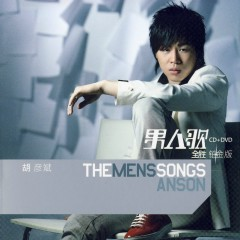 男人歌 全胜 铂金版/ The Mens Songs (CD2) - Hồ Ngạn Bân