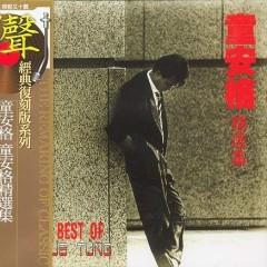 童安格精选集/ The Best Of Angus Tung (CD2) - Đồng Anh Cách
