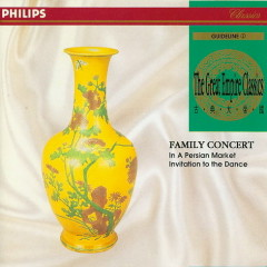 The Great Empire Classics 01:  Family Concert