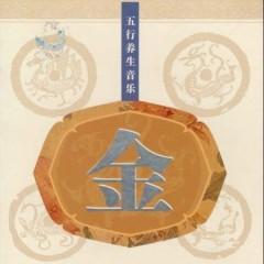 五行养生音乐/ Ngũ Hành Dưỡng Sinh Âm Nhạc (CD1)