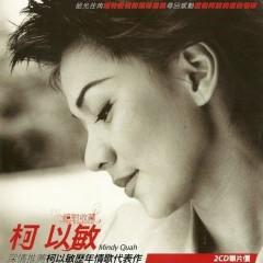 绝对收藏/ Cất Giữ Tuyệt Đối (CD2) - Kha Dĩ Mẫn