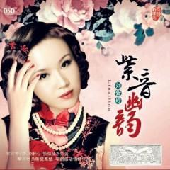 紫音幽韵/ Tử Âm U Vận - Lưu Tử Linh
