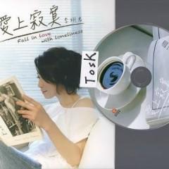 爱上寂寞/ Trót Yêu Nỗi Cô Đơn - Lý Dực Quân