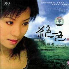绝色II/ Tuyệt Sắc 2 - Phàn Đồng Châu