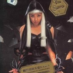 I'm Sara - Sara China