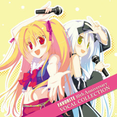 FAVORITE 10th Anniversary VOCAL COLLECTION CD1