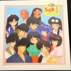 Ranma½ CD Singles Memorial File Disc 04