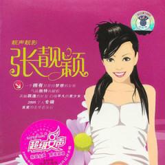 靓声靓影 (Disc 1) / Người Đẹp Giọng Hay - Trương Tịnh Dĩnh