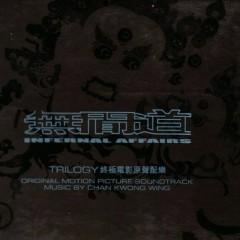 Infernal Affairs: Trilogy OST (CD2)
