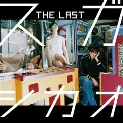 The Last - Suga Shikao