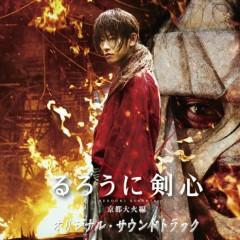 Rurouni Kenshin Kyoto Taika Hen Original Soundtrack