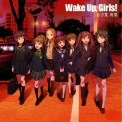 Kotonoha Aoba - Wake Up Girls!