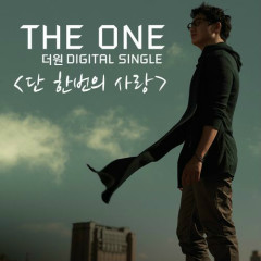 Only One Love - The One