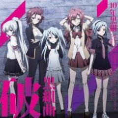 Akuma no Riddle Character Ending Theme Collection 2 - Kuro Kumikyoku:Ha