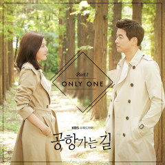 On The Way To The Airport OST Part.1