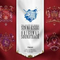 Legend of Heroes Sen no Kiseki Original Soundtrack CD2 - Falcom Sound Team JDK