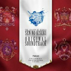 Legend of Heroes Sen no Kiseki Original Soundtrack CD4