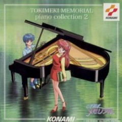 Tokimeki Memorial Piano Collection 2 - Tokimeki Memorial