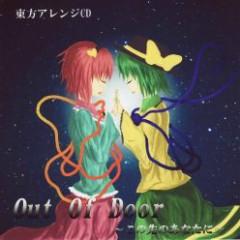 Out Of Door ~ Kono Saki no Anata ni - BrainStorm